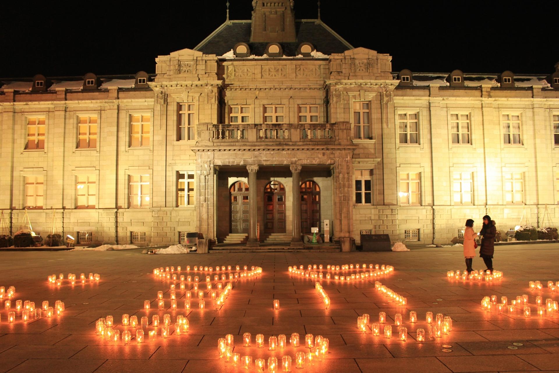東日本大震災の祈り