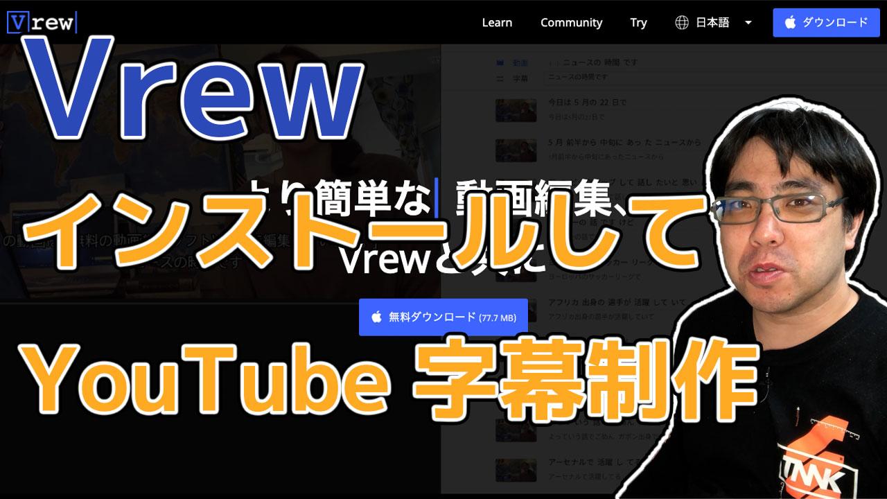 アプリ youtube 編集